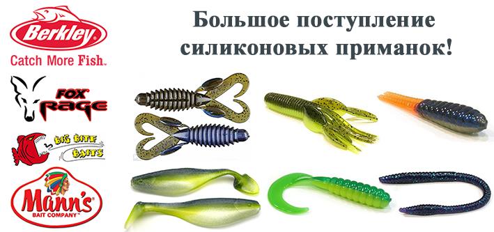 продажа рыболовных товаров минск