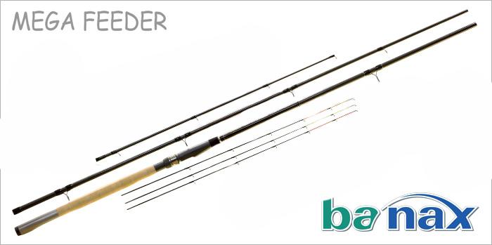купить фидерное удилище banax mega feeder